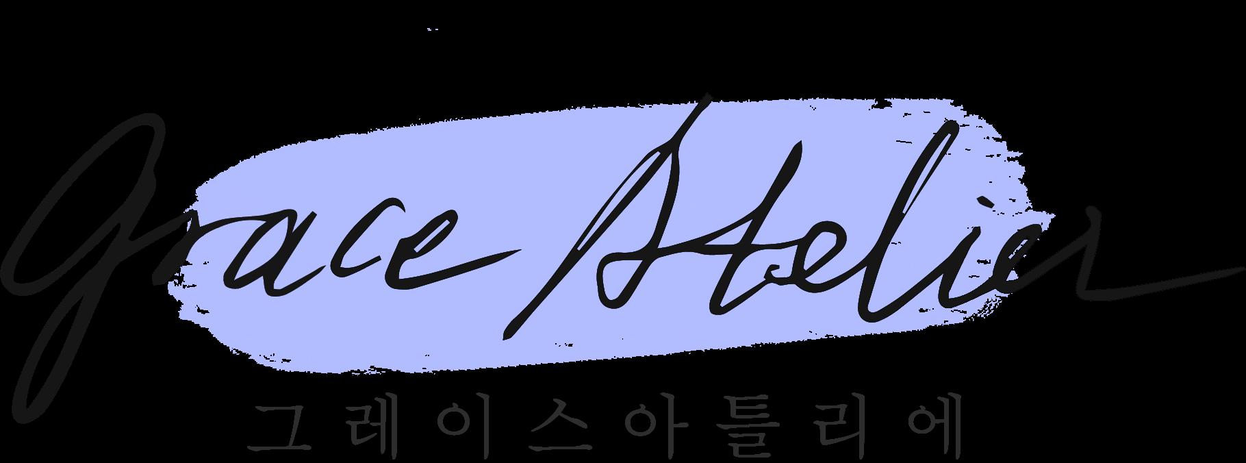 Logo-1line